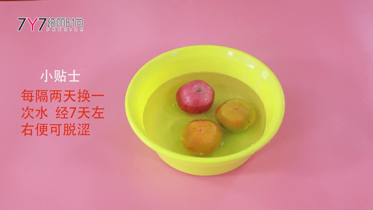 熟柿子3.jpg